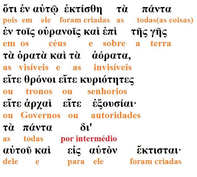 João 13 Por Intermédio Dele Ou Por Ele Tradução Do Novo