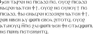 Coptictesttext