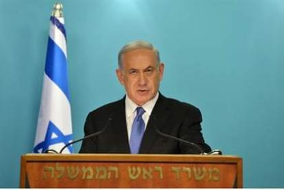 Benjamim Netanyaho