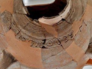 jarrode 3000 anos encontrado em Israel