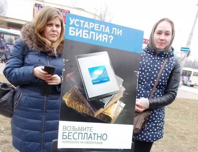 jehovahs-witnesses-in-russia